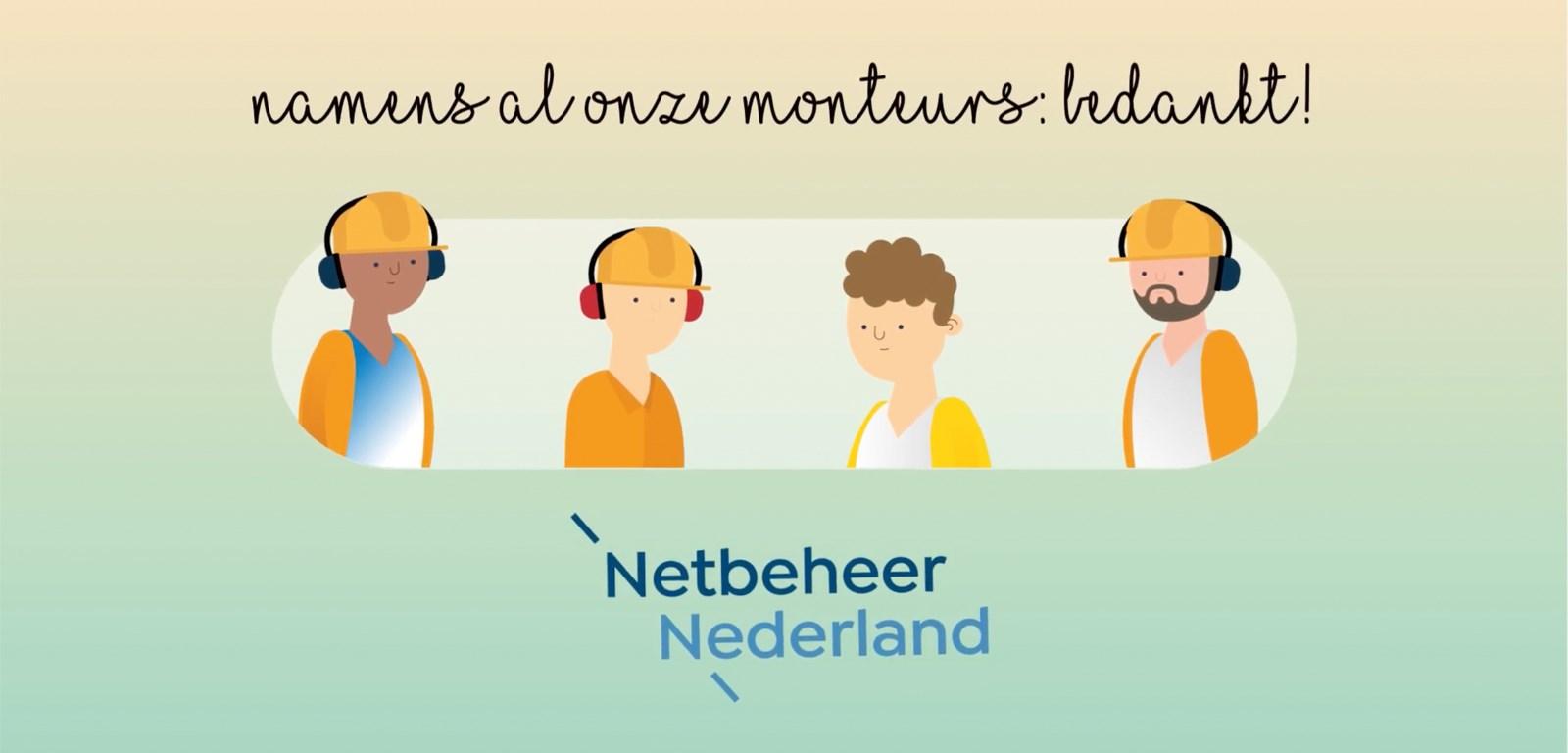 Uit Net NL#31: Pandemie-dilemma's