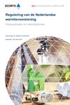 2020 Ecorys&SEO: Regulering van de Nederlandse warmtevoorziening